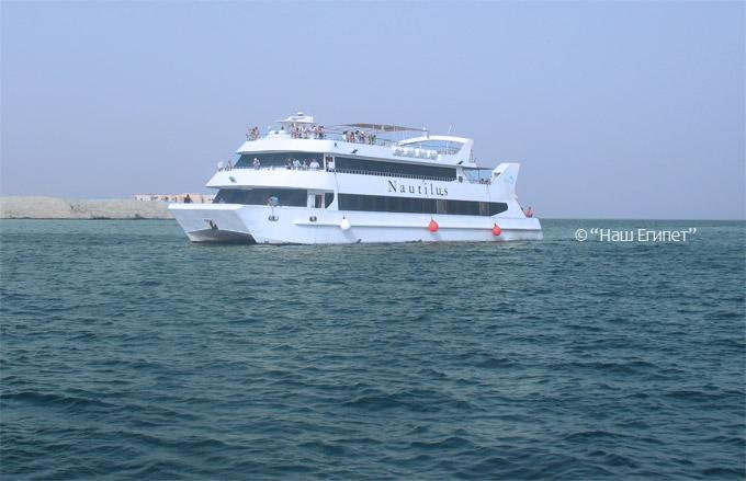 Экскурсия на четырёхэтажной яхте Наутилус, Шарм эль Шейх