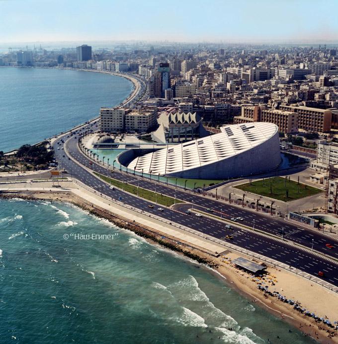 Александрия город на Средиземном море в Египте